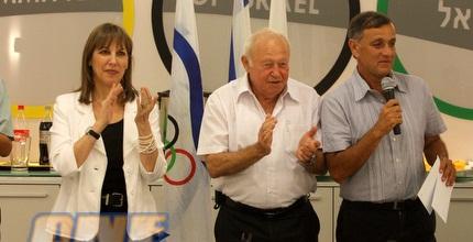 הוועד האולימפי ערך קבלת פנים לנוער (יניב גונן)