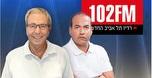 ������: ���� ���� ����� �������' �-102FM