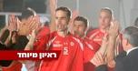 גורדון: הכדורסל הישראלי הולך למקום לא טוב