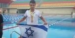 נבחרת ישראל בשחייה זכתה בעשר מדליות נוספות