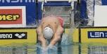 יהונתן קופלב סיים שמיני בגמר 50 מטרים גב