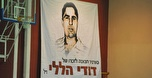 כוכבי הישרדות נגד שחקני העבר של העיר חיפה