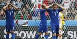 למודת אכזבות: הרגעים העצובים של איטליה