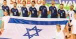 נבחרות ישראל הגרילו את יריבותיהן במוק' היורו