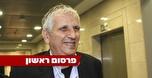 גורמים בכדורגל הישראלי פועלים להדחת אורליצקי