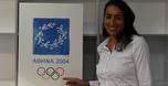 השייטת ורד בוסקילה מצטרפת לוועד האולימפי