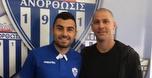 ניקולה מיטרוביץ' חתם באנורתוזיס פמגוסטה