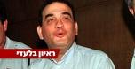 מנבר: חסרה לירושלים נשמה, היום הם סוליסטים