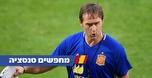 לופטגי: לישראל יש שחקנים טובים, לא יהיה קל