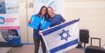 מדליית ארד לשי קקון במפרשיות באליפות אירופה