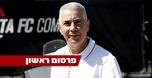 פרדי דוד הודיע להפועל תל אביב: אני לא מגיע