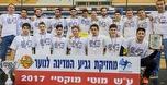 מכבי תל אביב זכתה בגביע המדינה לנוער