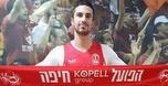 אופק אביטל חתם בהפועל חיפה לשלוש שנים