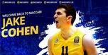 רשמית: ג'ייק כהן חתם לשנתיים במכבי תל אביב