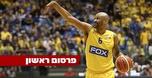 דווין סמית' צפוי להודיע על פרישה מכדורסל