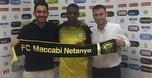 רשמית: לאנדרו ריביירו חתם במכבי נתניה