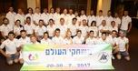משחקי העולם יצאו לדרך בהשתתפות 18 ישראלים