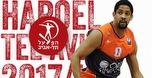 הוא חוזר: טיי מקי חתם בהפועל תל אביב
