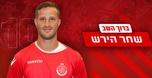 הירש חתם בהפועל תל אביב על חשבונו של דנילו