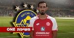 רשמית: חוסה רודריגס חתם במכבי תל אביב