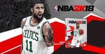 מצית את הדימיון: הצצה אחרונה ל-NBA 2K18