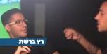 ערן זהבי מציג: כך יעשה לאיש שהפסיד בסנוקר