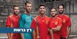 אדידס הפסיקה את השקת חולצת נבחרת ספרד