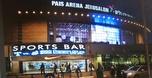 עיריית ירושלים מתכננת הקמת בר ספורט בארנה