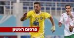 הפועל חיפה במשא ומתן מתקדם עם גידי קאניוק