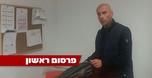 אלדד שביט התפטר מעכו: עוזב בגלל חילוקי דעות