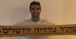 מסע רכש בירושלים: דייויד גומז חתם בנורדיה
