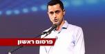בצעד חריף: קבוצות הלאומית יודיעו על השבתה