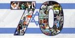 70 הרגעים הכי זכורים של הספורט הישראלי