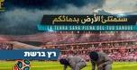 """ממשיכים לאיים: דאע""""ש בקמפיין נגד מסי ורונאלדו"""