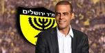 """מגיע לטדי: גיא לוזון מונה למאמן בית""""ר ירושלים"""