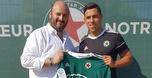 רשמית: ג'ורדן פושה חתם ברד סטאר פאריס