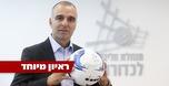 רפורמטור הכדורגל הישראלי מדבר על המהפכה