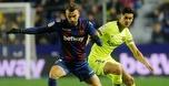 דיווח: ברצלונה שיתפה שחקן מורחק בגביע