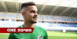 חתום ונעול: מקסים פלקושצ'נקו שחקן מכבי חיפה