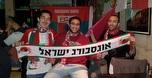 רק ברצלונה וריאל? אלו אוהדי אוגסבורג בישראל