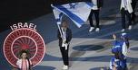 מישה זילברמן נשא את דגל ישראל בטקס הפתיחה
