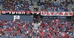 בהפועל חיפה מצפים ל-1,500 אוהדים במושבה