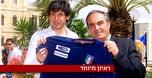 אלברטיני מייעץ ללוזון: לא יזיק לישראל מאמן זר