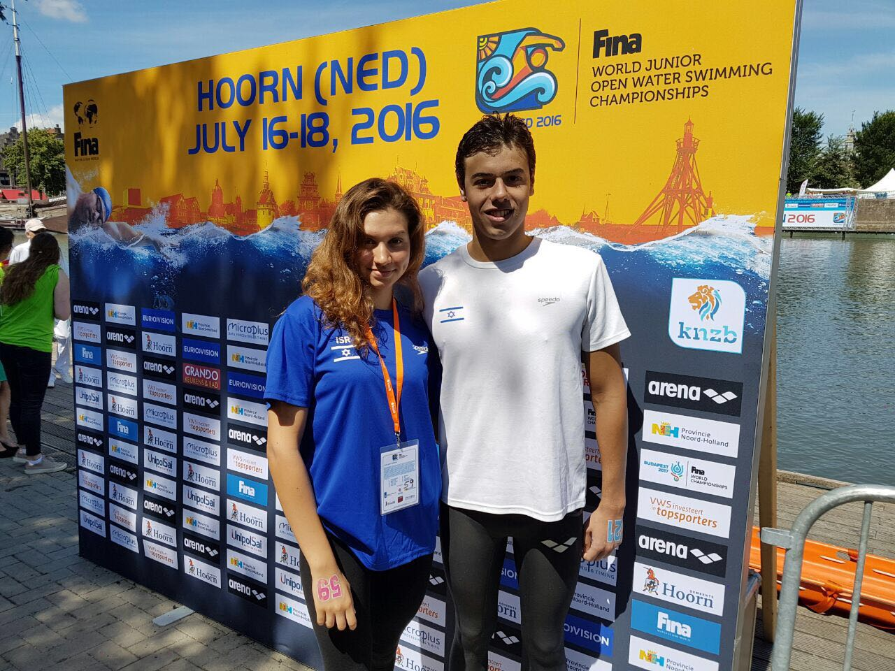הישג מרשים למתן רודיטי באליפות העולם לנוער בהורן