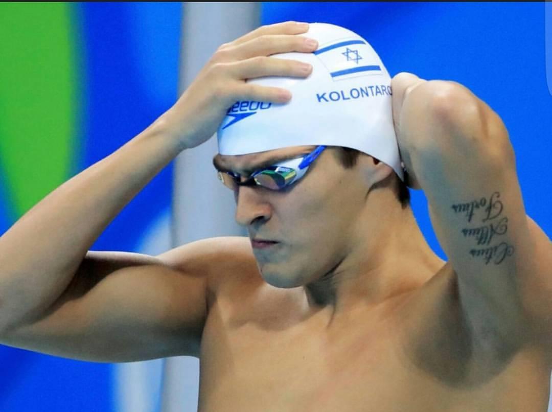 יום המוקדמות הרביעי באולימפיאדת ריו