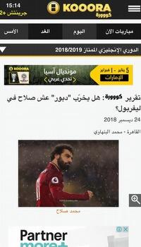 התחקיר במצרים (צילום מסך)