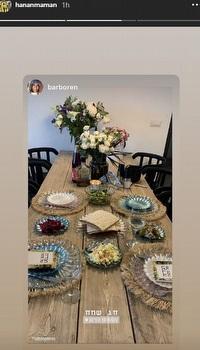 שולחן החג של משפחת ממן (אינסטגרם)