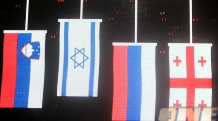 דגל ישראל הממוחשב מונף בטורקיה (בעז גורן)