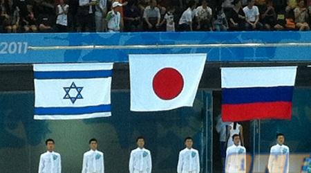 דגל ישראל מוצג בשנז'ין