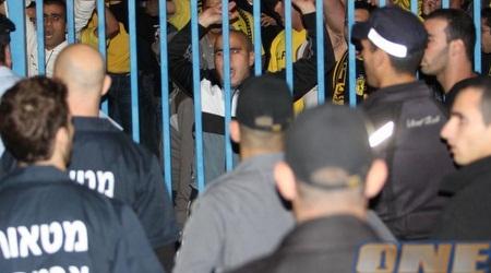 """אוהדי בית""""ר נשמרים על ידי המשטרה (משה חרמון)"""